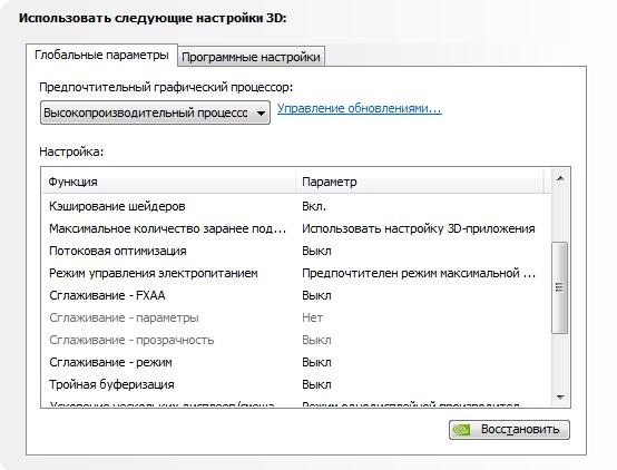 nvidia-settings4