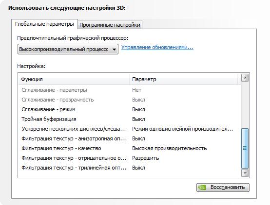nvidia-settings5