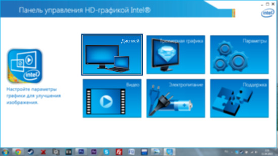 HD графика