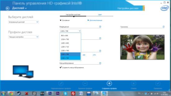 Как сделать широкий экран в cs go на ноутбуке