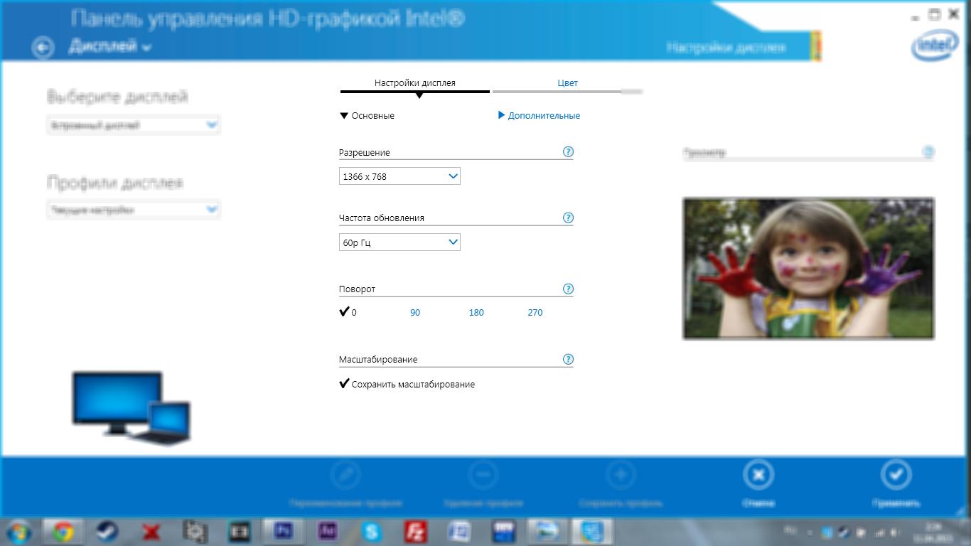 Как сделать фото на ноутбуке с виндой 7