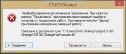 CS GO Changer
