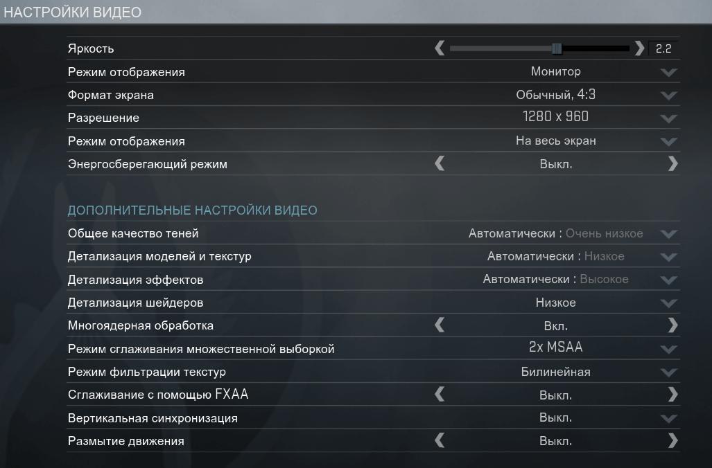 Что такое var в CS GO